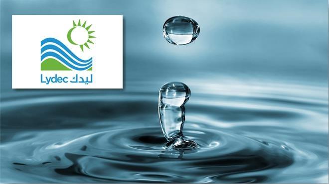 Ramadan Attadamoun : La Fondation Lydec réaffirme son engagement sociétal