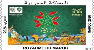 Maroc 2026 : Emission par Barid Al-Maghrib d'un timbre-poste commémoratif