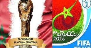 Maroc 2026 : «Génération coupe du monde» est née