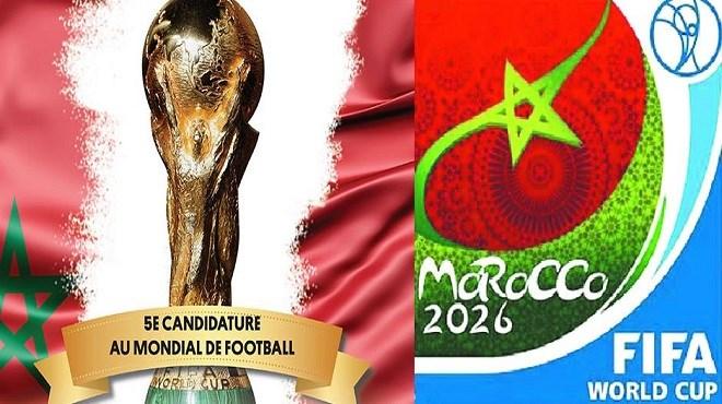 Coupe du monde 2026 : La candidature du Maroc retenue