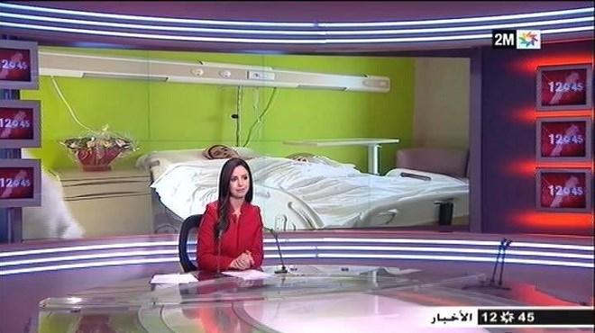 Marrakech : après 7 ans d'attente, une femme accouche de sextuplés