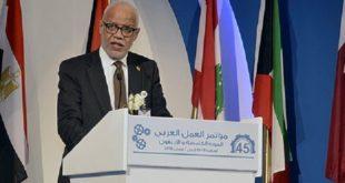 Promotion de l'emploi : L'expérience marocaine mise en exergue