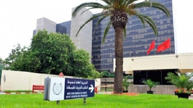 OCP : Emission d'un emprunt obligataire subordonné perpétuel plafonné à 5 MMDH