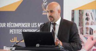 """Trophées """"Ana maak"""" : Attijariwafa Bank lance le concours des petites entreprises"""