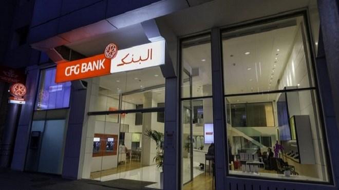 CFG Bank : Une augmentation de capital de 300 MDH