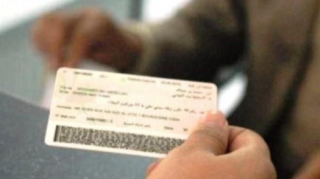 Le Maroc renouvelle les CIN de ses ressortissants en Mauritanie