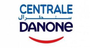 Centrale Danone : Un prix au MLA 2018