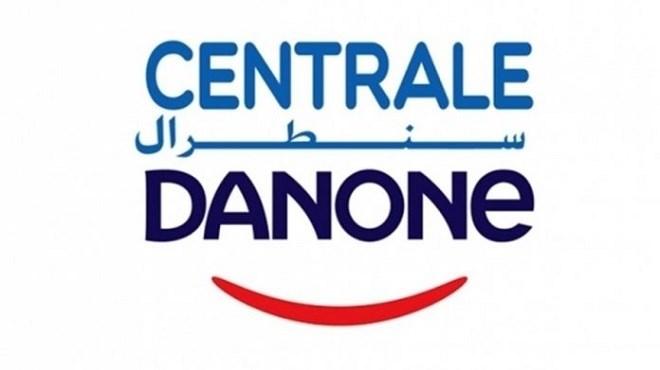 Nouvelles décisions prises par Centrale Danone (Vidéo)