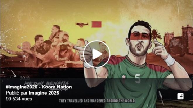 """Coupe du Monde 2026 : """"Koora Nation"""" une vidéo pour soutenir la candidature du Maroc"""