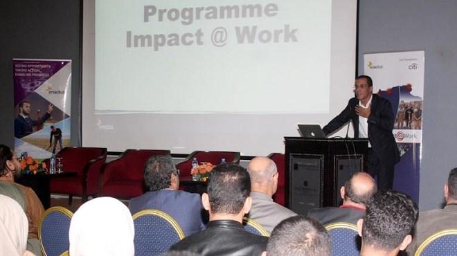 Afrique du Nord : L'EST d'Oujda remporte le prix de meilleur projet du programme «Impact@Work»