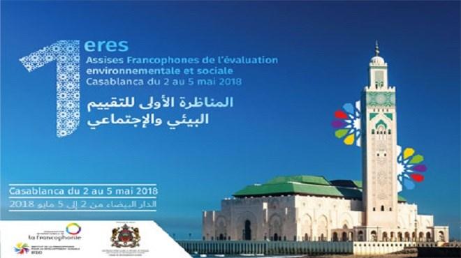Evaluation environnementale et sociale : Casablanca accueille  les premières Assises