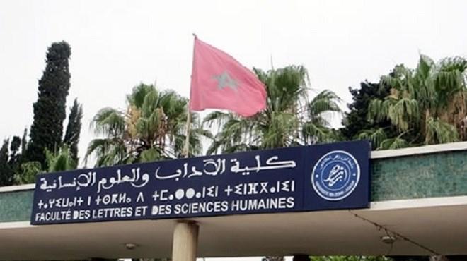 Agadir : Affrontements meurtriers entre étudiants à la Faculté des Lettres