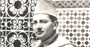 59ème anniversaire de la disparition de Feu SM Mohammed V