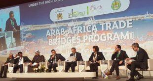 Forum d'Affaires : Pays de l'Accord d'Agadir et pays Membres de l'OCI en conclave