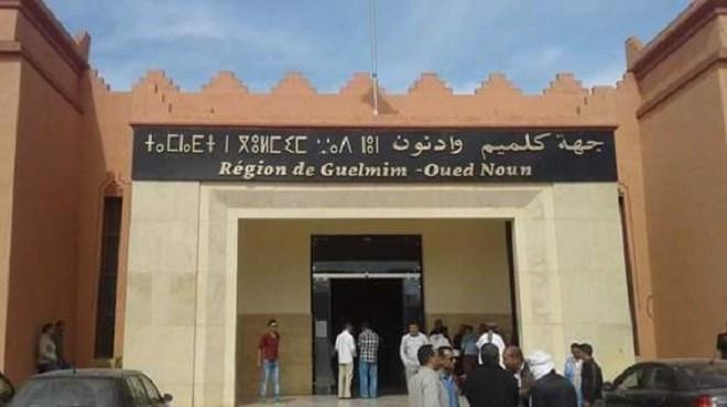 Guelmim-Oued Noun : Suspension du Conseil de la région