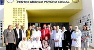 Le Roi Mohammed VI inaugure un centre médico-psycho-social à Tit Mellil dans la province de Médiouna