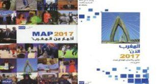 MAP : Parution de 2 ouvrages sur le Maroc