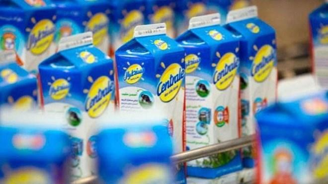 Maroc/Boycott : Centrale Danone baisse le prix du lait