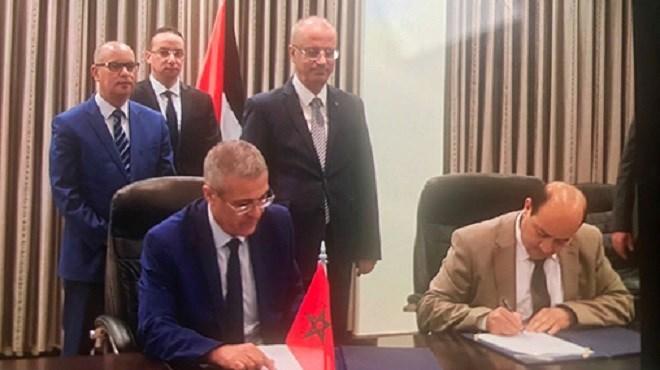Signature d'un mémorandum d'entente entre le Maroc et la Palestine