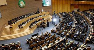 PAP : L'adhésion du Maroc officialisée