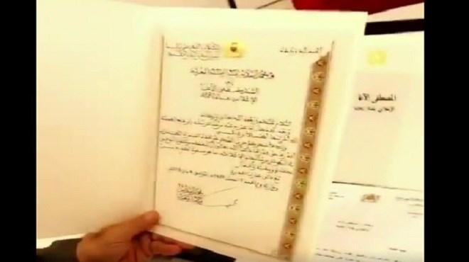 Mustapha Al Agha reçoit une lettre de SM Mohammed VI (Video)