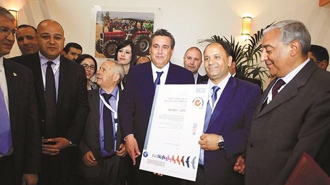 Certification : ISO 2009 pour les GU de Rabat-Salé-Kénitra