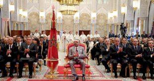 SM le Roi préside la cérémonie de présentation des programmes de valorisation des anciennes médinas