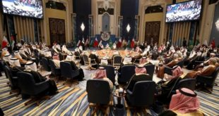 Rupture des relations avec l'Iran : Le Maroc reçoit le soutien des pays arabes