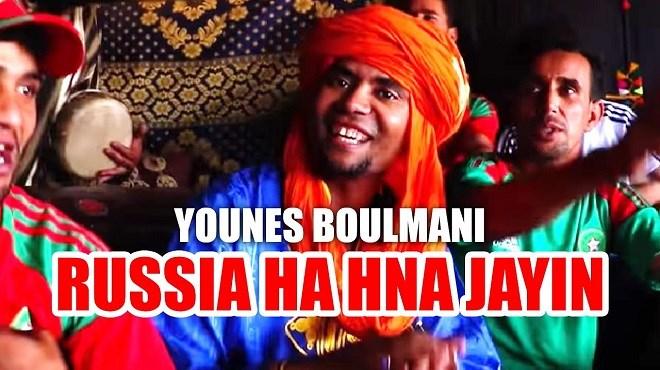Younes Boulmani dévoile une nouvelle chanson et crée le buzz ! (Vidéo)