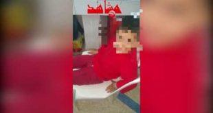 Scandale à Mirleft : ils obligent un enfant à fumer du narguilé (vidéo)