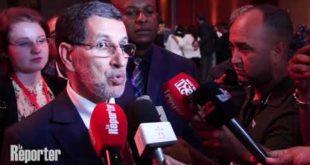Forum sur le service public : Saâd-Eddine El Othmani préside la cérémonie de clôture (Vidéo)
