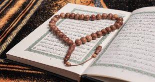 Abu Dhabi : Un marocain remporte le concours de psalmodie du Saint Coran