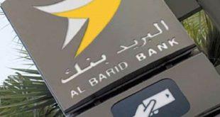 Al Barid Bank : La Banque Digitale enregistre des records