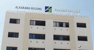 Banque : Deux Marocaines en lice pour la reprise d'une tunisienne