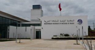 La BNRM reçoit la bibliothèque privée de feu Mohamed Zerouali Haiki