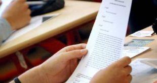 Baccalauréat 2018 : 751 cas de fraude enregistrés au 1er jour des examens
