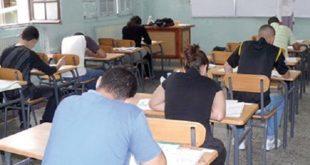 Baccalauréat 2018 au Maroc : démarrage des épreuves de la session ordinaire