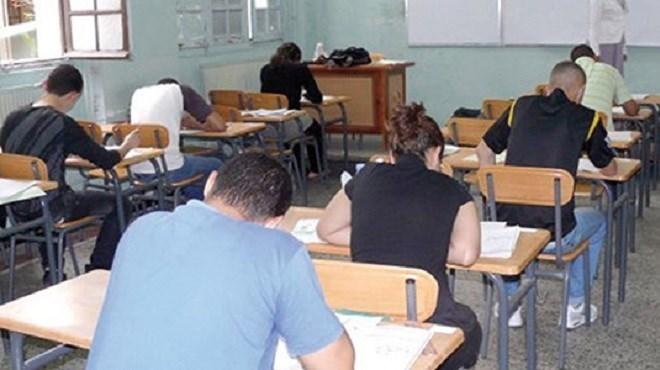 Début des examens de la 2è année du baccalauréat