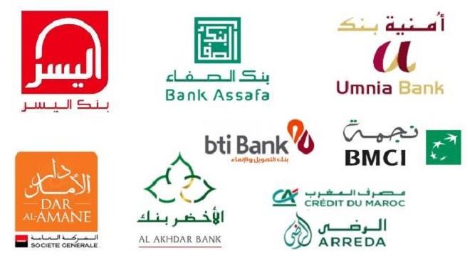 Banques participatives : Bon début, mais…