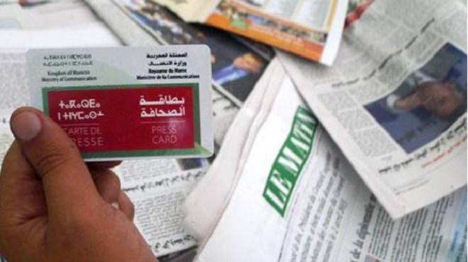 Conseil national de la presse : Dernière ligne droite avant les élections