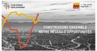 Club Afrique Développement-Crédit du Congo : lancement d'une mission sectorielle