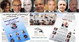 Conseil national de la presse : La bataille des listes n'est pas encore finie !