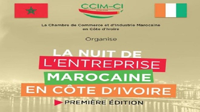 Maroc-Côte d'Ivoire : Le Royaume dans le top 3 des investisseurs