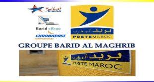 Barid Al-Maghrib : Quoi de neuf, facteur ?