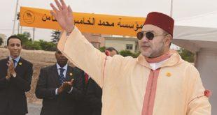 Le Roi Mohammed VI inaugure un deuxième Centre d'addictologie à Tanger