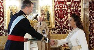 Maroc-Espagne : Karima Benyaich reçue par le Roi Felipe VI