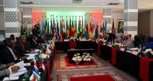 Marrakech : Remise du prix panafricain du service public