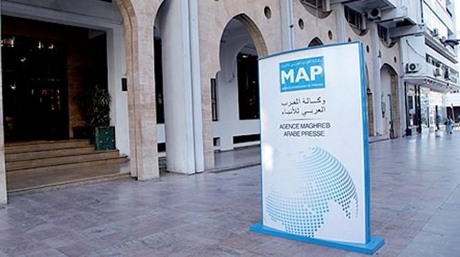 Médias : La MAP a sa loi
