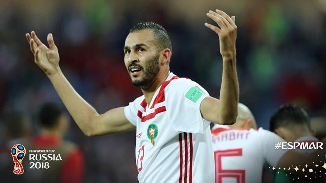 Coupe du monde 2018 : Le Maroc met en échec l'Espagne et quitte la compétition la tête haute