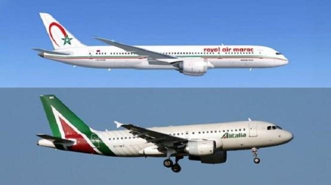 RAM : Un accord de code-share avec  Alitalia